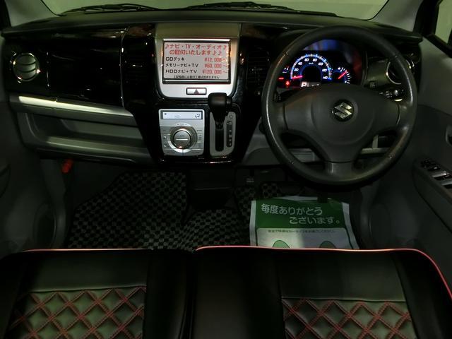 フル装備!HID・ABS・スマートキー・オートエアコン・革調シート・ウィンカーミラー・嬉しい豪華な装備です!(全て現状でのお渡しです)