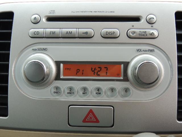 ☆CD付きです。当たり前の装備ですが、無くちゃ困りますよね。いい音かけて、快適空間を演出して下さい。