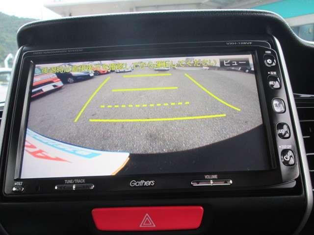 安心のバックカメラ付きですので、バック駐車が苦手な方も安心して運転できます