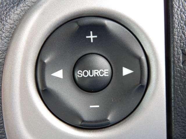 オーディオコントロールスイッチが手元で操作できて便利です。