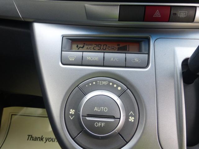シンプルで使い易いボタンのエアコン完備です☆