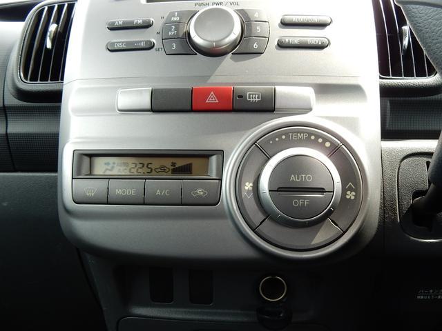 オートエアコン付きでより快適にご使用頂けます♪燃費向上にもなりますね!!