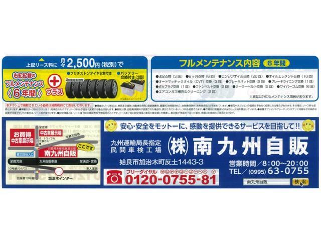 こんな乗り方があったのか!そう思えるプランが登場しました!月々1万円で新車に乗れるお得なプランもご用意しております!