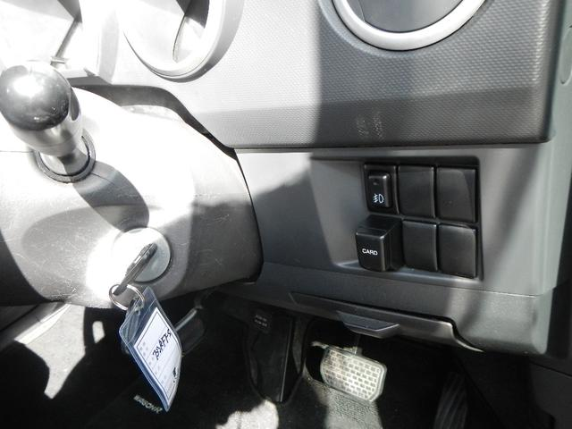 無料電話【【0066−9701−085502】】 納車前の点検・整備はもちろんの事、アフターサービスも安心です。自社工場も完備しております☆お車の事ならお気軽にご相談ください!