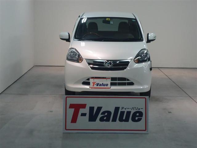 トヨタの安心U−Carブランド 「T−Value」 は3つの安心を1台にセット!