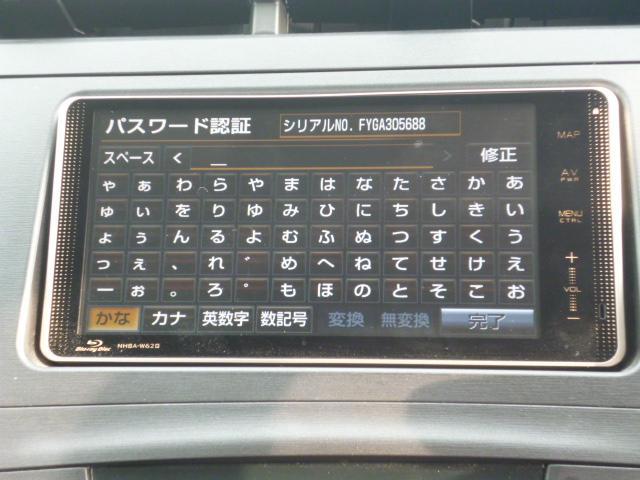 HDDナビ付きで安心ドライブ!