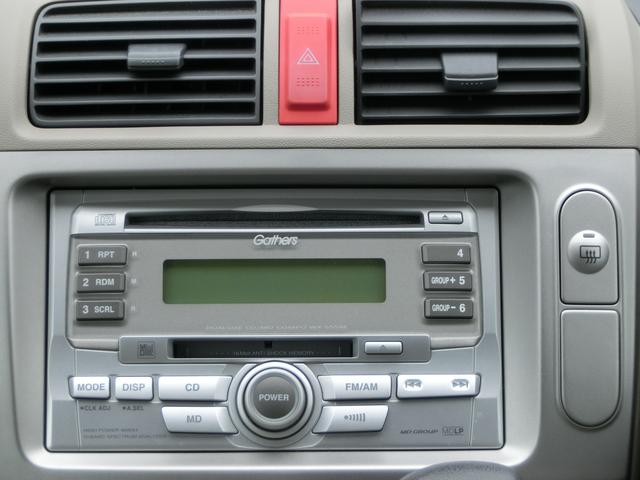 純正CD・MD付き♪お好きな音楽でドライブしませんか?