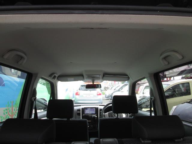 受け継がれる職人技と近代的技術を融合させてお客様のお車を丹精込めて綺麗に直します。御見積り無料ですので、ちょっとしたキズや凹みでもお気軽にご相談下さい。芝自動車 無料TEL0066−9706−7684