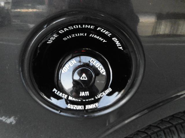給油口の写真です