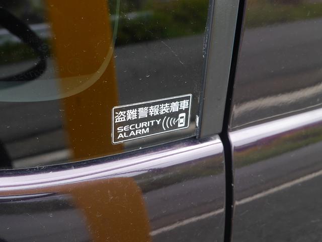 お車に関するお問合せは【無料電話 0066−9705−634402】まで「Gooを見た」とお気軽にご連絡下さい!お客様のご来店・お問合せ心よりお待ちしております!