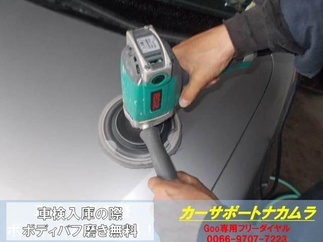 車検入庫の際ボディバフ磨き無料にて実施中。あなたのお車ピカピカになりますよ。