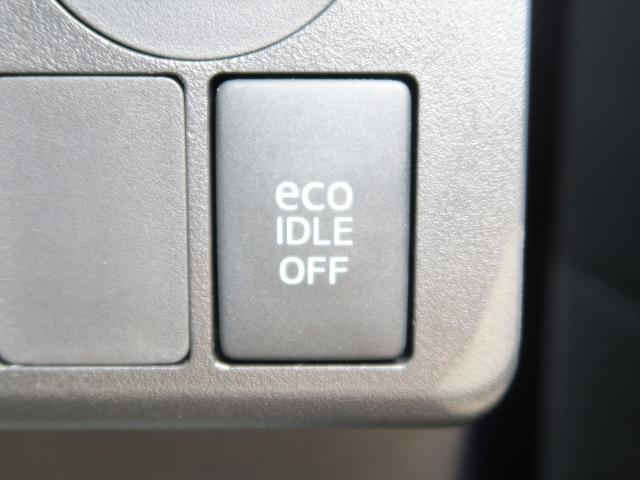 お財布にも環境にもやさしいアイドリングストップ機能♪