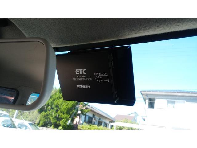 ETC装備!