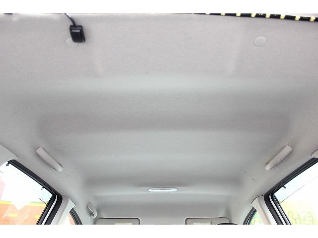 画像を見てもらえば分かるように、天井もとても綺麗です!室内も傷む事無く綺麗な状態を保っていますよ♪