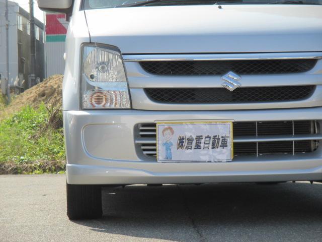 当店への【Goo−net専用直通フリーダイヤル】 0066−9708−304902 です。お車に関わることなら何でもお気軽にお問合せ下さい!
