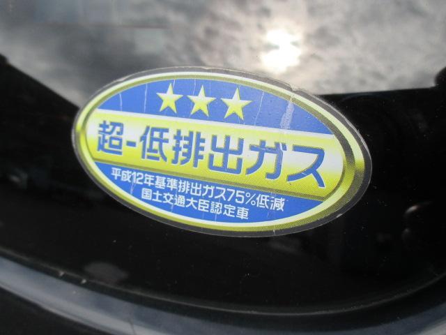 お問い合わせ専用無料ダイヤル 0800−809−9653 からお気軽にご連絡下さい。お車のこと、お店のことなど何でもお気軽にお尋ね下さい。