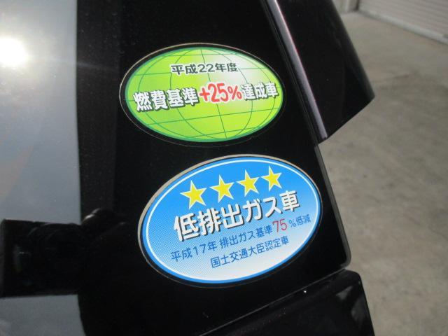 ☆★村中自動車★☆ お問い合わせは無料電話でお気軽にどうぞ! 0066−9701−111302 まで♪