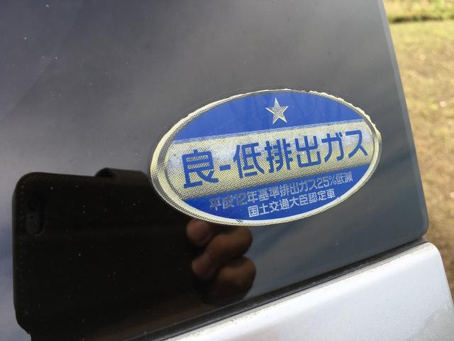 お問い合わせ専用無料ダイヤル 0066−9703−853002 からお気軽にご連絡下さい。お車のこと、お店のことなど何でもお気軽にお尋ね下さい。
