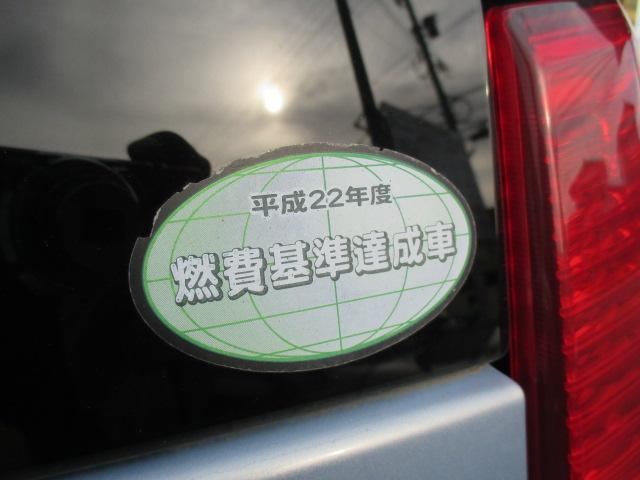 ★☆車・バイク・ガソスタのKK−NET☆★ お気軽にお問い合わせ下さい♪ 0066−9704−950002 まで♪