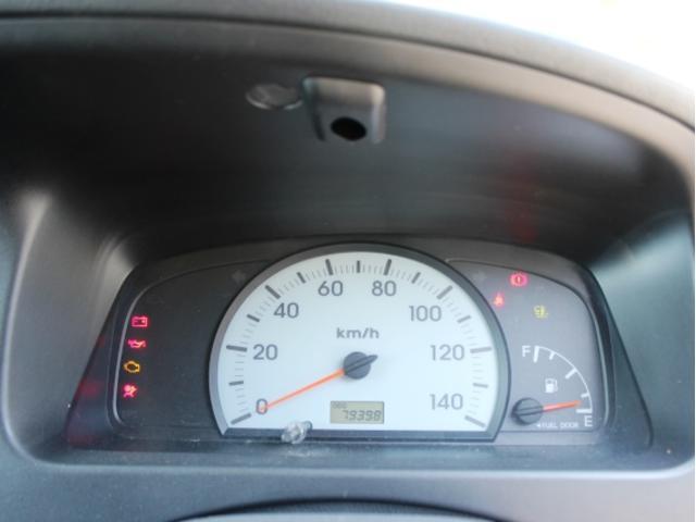 この度は、当社のお車をご覧頂きありがとうございます。気になる点などありましたら気軽にお問い合わせください。無料電話0066−9709−8554まで。