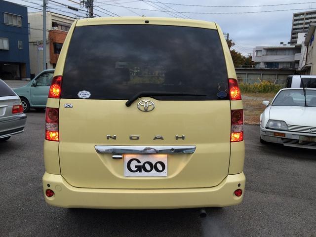 業販も喜んで!!への【Goo−net専用直通フリーダイヤル】は、0066−9703−703002。お車に関わることなら何でもお気軽に聞いてください。「Gooを見て!」と電話を頂ければスムーズです♪