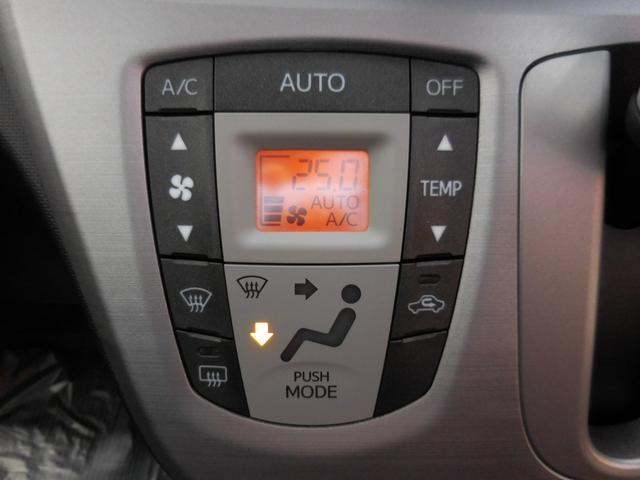 オートエアコンが便利で快適なカーライフを演出します