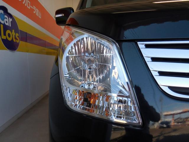 納車前整備代金・車検整備費用も車両代に含まれております!
