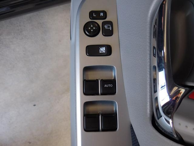 トヨタ認定検査員が確かな基準で検査!全車に車両証明書付き!!走行管理システム検査済み!