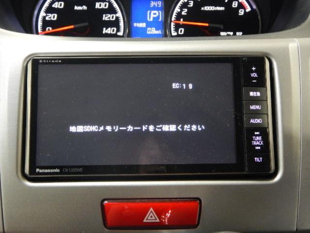 社外メモリーナビ&フルセグTVです☆DVD再生可☆遠出も安心してドライブが楽しめます♪