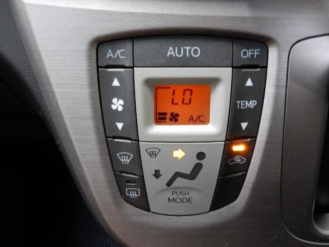 フルオートエアコンでいつでも快適な空調を実現します☆