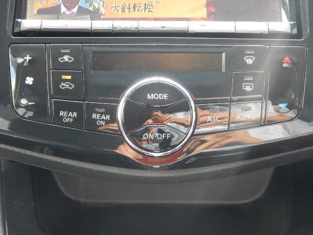 デュアルオートエアコンでいつでも快適な空調を実現します。