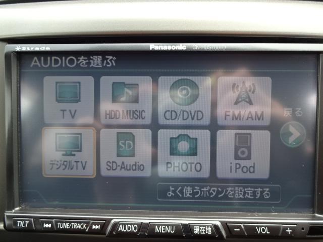 1.5i-L 4WD 1オーナー HDDナビTV ETC(18枚目)