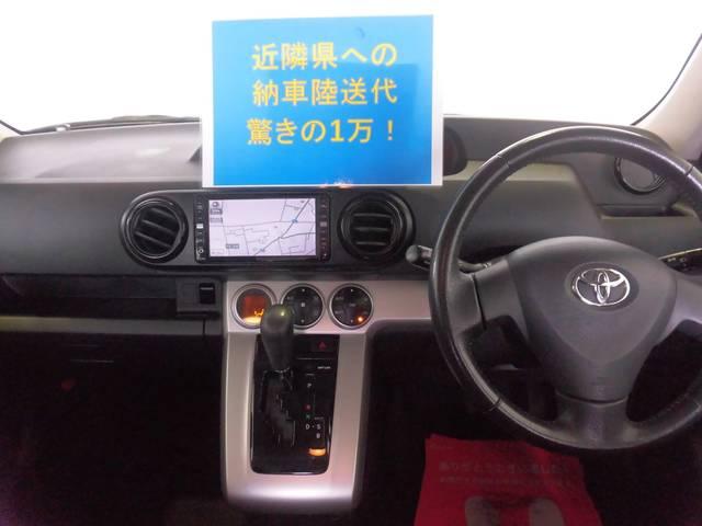トヨタ カローラルミオン 1.5G エアロツアラー HDDナビ バックカメラ DVD