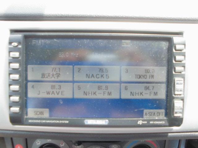 お得なDVDナビ付です楽しいドライブのお供にいいですね!好きな音楽を聴きながらのドライブは楽しいですよね!ご要望があればナビの販売からお取付けもいたします!持ち込みもOKです!なんなりと