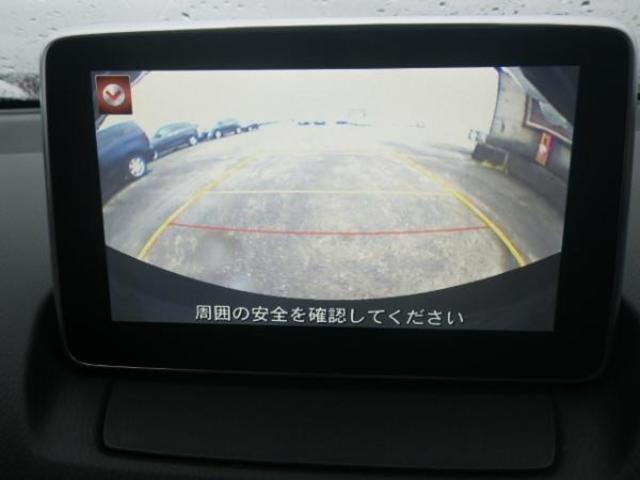 マツダ デミオ XDツーリング Lパッケージ AWD