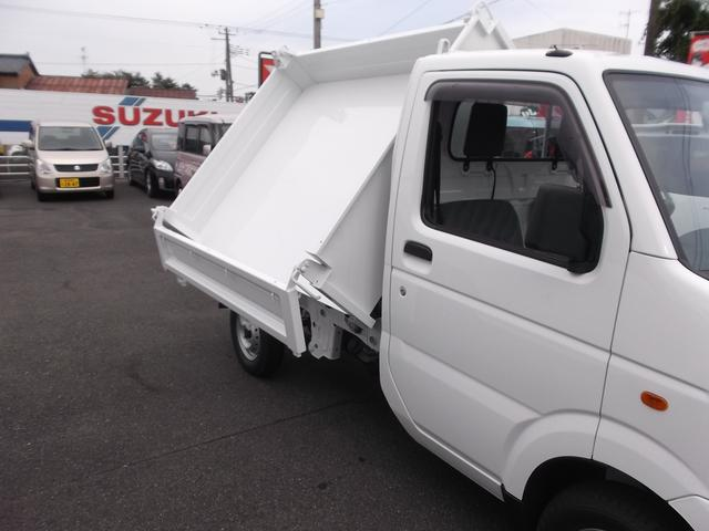 スズキ キャリイトラック 三転ダンプ 4WD