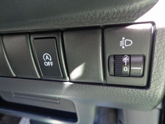 日産 モコ S 届出済未使用車 オーディオレス アイドリングストップ