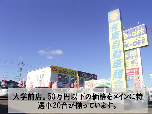 トヨタ クラウン ロイヤルサルーン DVDナビ キーレス