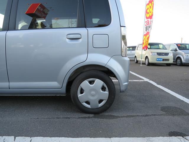 三菱 eKワゴン G CD ABS ベンチシート