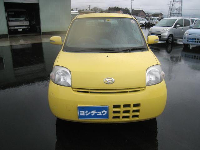 買取情報やお得情報満載の当店のHPもご覧ください。http://www.yoshichu.jp/