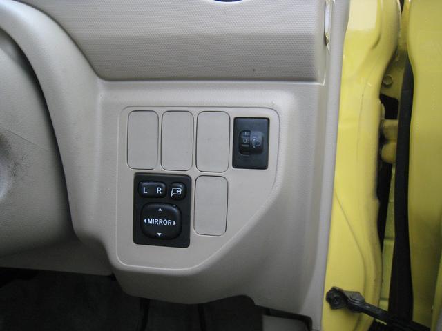 ドアミラーの電動調整&電動格納も付いているのが嬉しいです!!動作確認もOKです!