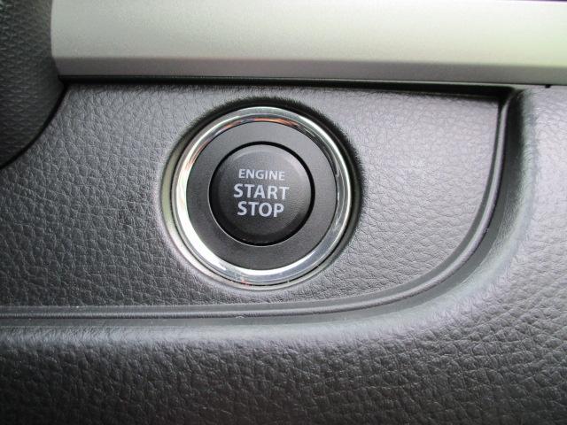 エンジンプッシュスタートボタン