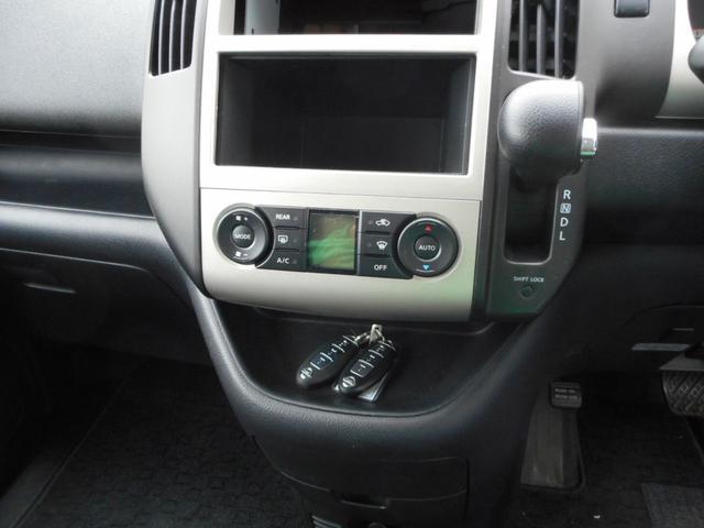 日産 セレナ 20S タイミングチェーン車 パワースライドドア アルミ