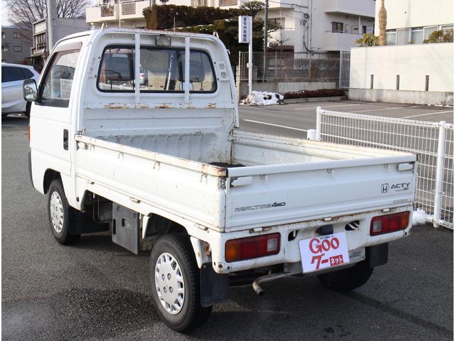 4WD!5速マニュアル!作業灯!三方開!車検平成30年3月まで!
