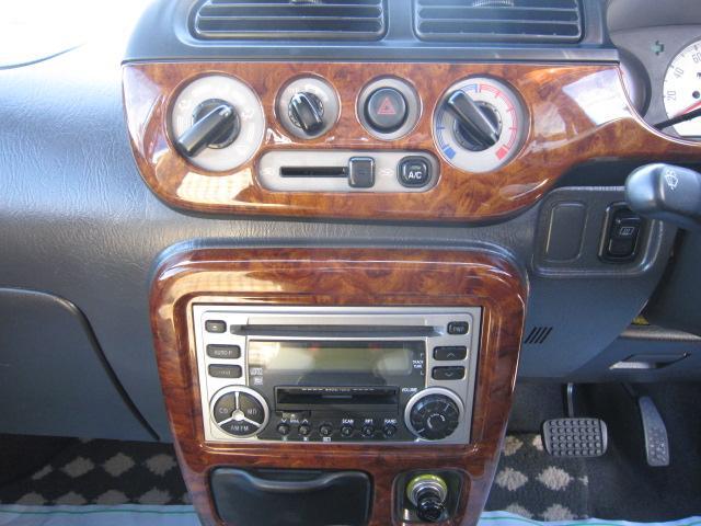 CDMDオーディオ付き!楽しいドライブのお供に!もちろん社外オーディオ・ナビ取付等よろこんで承ります!