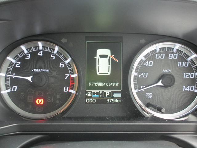 ダイハツ ムーヴ カスタムX20thアニバサリーゴールドED SAII 4WD