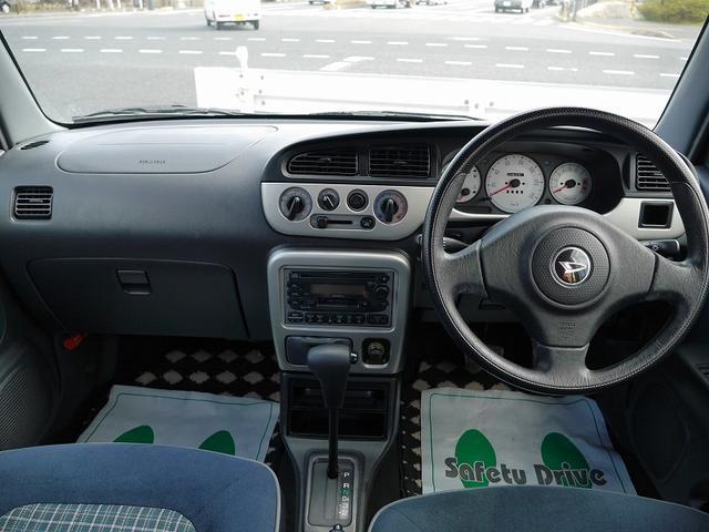 ■車検・整備・鈑金・保険・カー用品・燃料販売・洗車コーティング事業・カーリペア&デントリペア等、全てをカワウチグループで完結することができます。私に任せてください。『一度のご縁を一生のお付き合いに』