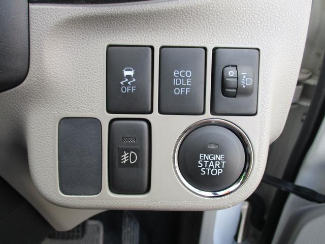 VSC・eco IDLE・フォグランプスイッチ、ヘッドライトレベライザー、エンジンスタートボタン●全国販売いたします!見なくても購入しやすい全車鑑定付。お客様の代わりに第三者のプロの目が厳しく鑑定