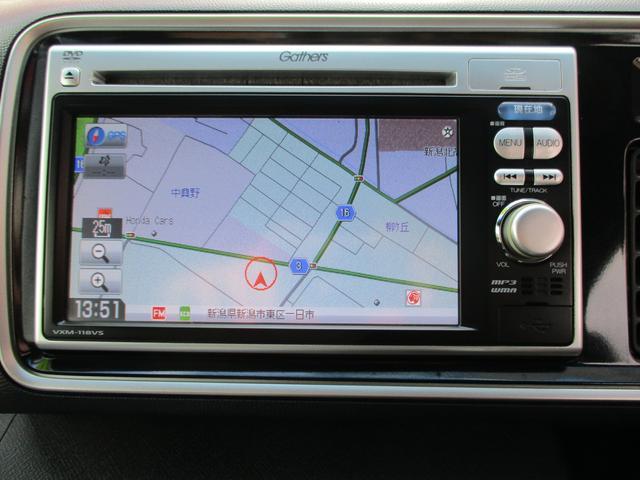 Gathers VXM−118VS ナビTV●全国販売いたします!見なくても購入しやすい全車鑑定付。お客様の代わりに第三者のプロの目が厳しく鑑定●全車総額表示!余計な諸費用は一切いただきません