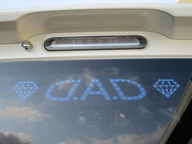 DAD LEDイルミネーションプレート●全国販売いたします!見なくても購入しやすい全車鑑定付。お客様の代わりに第三者のプロの目が厳しく鑑定●全車総額表示!余計な諸費用は一切いただきません